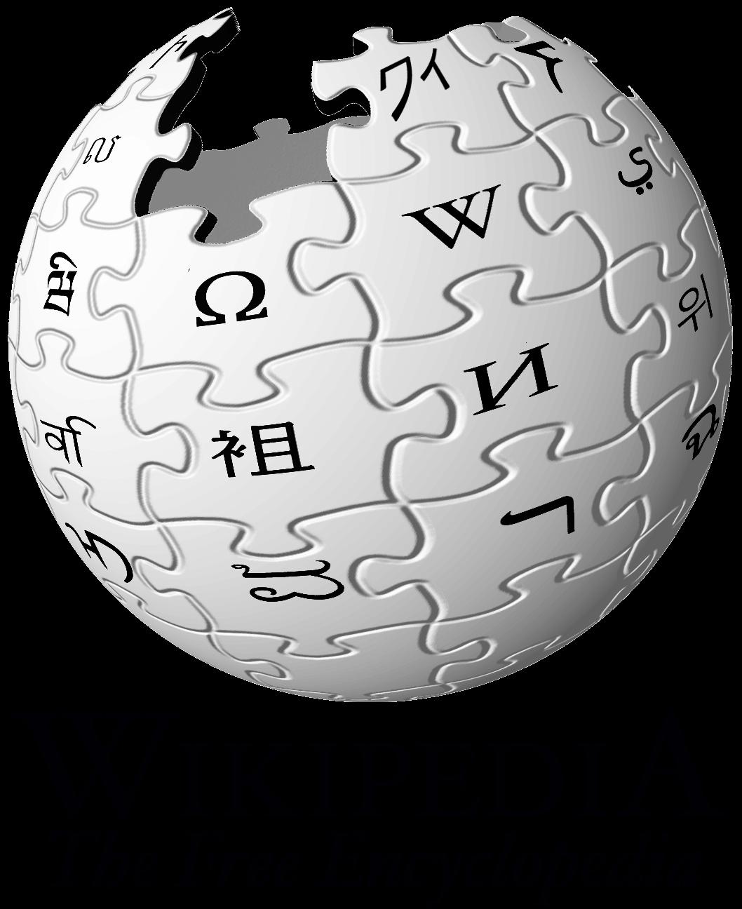 wikipedia donation